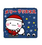 冬の寒さに♡やさしい大人のスタンプ 2021(個別スタンプ:39)