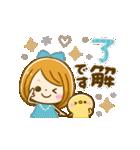 動く♡大人可愛いGIRL(個別スタンプ:2)