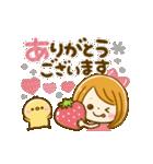 動く♡大人可愛いGIRL(個別スタンプ:4)