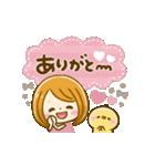動く♡大人可愛いGIRL(個別スタンプ:5)