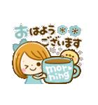 動く♡大人可愛いGIRL(個別スタンプ:6)