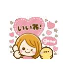 動く♡大人可愛いGIRL(個別スタンプ:8)