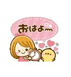 動く♡大人可愛いGIRL(個別スタンプ:10)