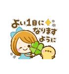 動く♡大人可愛いGIRL(個別スタンプ:11)