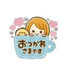 動く♡大人可愛いGIRL(個別スタンプ:12)