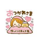 動く♡大人可愛いGIRL(個別スタンプ:13)