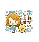 動く♡大人可愛いGIRL(個別スタンプ:14)
