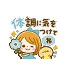 動く♡大人可愛いGIRL(個別スタンプ:17)