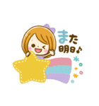 動く♡大人可愛いGIRL(個別スタンプ:20)