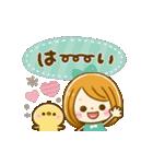 動く♡大人可愛いGIRL(個別スタンプ:21)