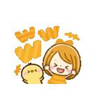 動く♡大人可愛いGIRL(個別スタンプ:23)
