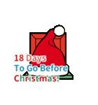 クリスマス前に♪アドベントカレンダー(個別スタンプ:7)