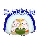 三毛猫ツインズ 優しい冬(個別スタンプ:4)