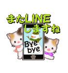 三毛猫ツインズ 優しい冬(個別スタンプ:8)