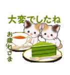 三毛猫ツインズ 優しい冬(個別スタンプ:12)
