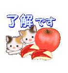 三毛猫ツインズ 優しい冬(個別スタンプ:13)