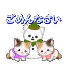 三毛猫ツインズ 優しい冬(個別スタンプ:16)