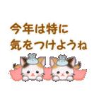 三毛猫ツインズ 優しい冬(個別スタンプ:24)