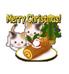 三毛猫ツインズ 優しい冬(個別スタンプ:34)