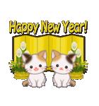 三毛猫ツインズ 優しい冬(個別スタンプ:37)