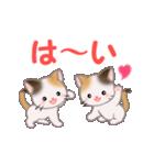 お返事かわいい 三毛猫ツインズ(個別スタンプ:1)