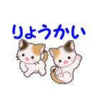 お返事かわいい 三毛猫ツインズ(個別スタンプ:3)