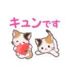 お返事かわいい 三毛猫ツインズ(個別スタンプ:7)
