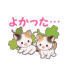 お返事かわいい 三毛猫ツインズ(個別スタンプ:8)