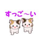 お返事かわいい 三毛猫ツインズ(個別スタンプ:10)