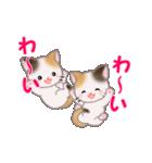 お返事かわいい 三毛猫ツインズ(個別スタンプ:13)