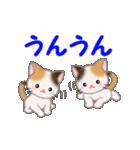 お返事かわいい 三毛猫ツインズ(個別スタンプ:15)