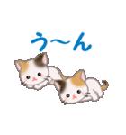 お返事かわいい 三毛猫ツインズ(個別スタンプ:16)