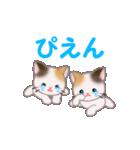 お返事かわいい 三毛猫ツインズ(個別スタンプ:21)