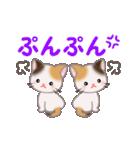 お返事かわいい 三毛猫ツインズ(個別スタンプ:22)