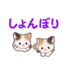 お返事かわいい 三毛猫ツインズ(個別スタンプ:24)