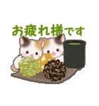 お返事かわいい 三毛猫ツインズ(個別スタンプ:25)