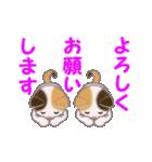 お返事かわいい 三毛猫ツインズ(個別スタンプ:30)