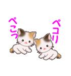 お返事かわいい 三毛猫ツインズ(個別スタンプ:31)