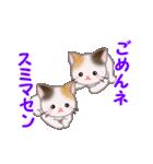お返事かわいい 三毛猫ツインズ(個別スタンプ:32)