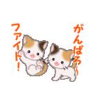 お返事かわいい 三毛猫ツインズ(個別スタンプ:33)