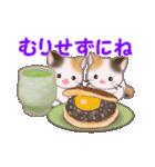 お返事かわいい 三毛猫ツインズ(個別スタンプ:35)