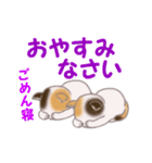 お返事かわいい 三毛猫ツインズ(個別スタンプ:38)