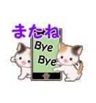 お返事かわいい 三毛猫ツインズ(個別スタンプ:39)