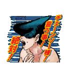 チェンソーマン(藤本タツキ)(個別スタンプ:4)