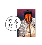 チェンソーマン(藤本タツキ)(個別スタンプ:16)