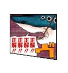 チェンソーマン(藤本タツキ)(個別スタンプ:17)