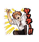 チェンソーマン(藤本タツキ)(個別スタンプ:20)