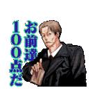 チェンソーマン(藤本タツキ)(個別スタンプ:21)