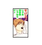 チェンソーマン(藤本タツキ)(個別スタンプ:31)