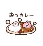 カナヘイのピスケ&うさぎ お着替え(個別スタンプ:1)